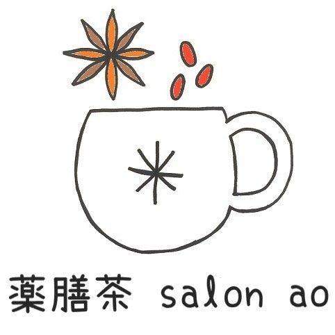 薬膳茶 salon ao*